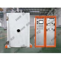 Buy cheap Household electrical arc ion coating machine from wholesalers