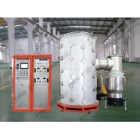 Buy cheap Special hardware decorative accessories such as ion coating machine from wholesalers