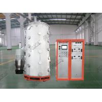 Buy cheap Large stainless steel pipe, sheet metal coating machine from wholesalers