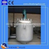 500L-20000L jacket outside dish tube stainless steel reactor