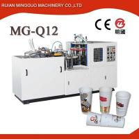 Quality Single PE Coated Paper Cup Forming Machine MG-Q12 for sale