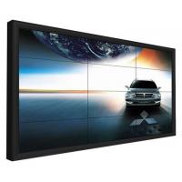 Buy cheap China 47 Inch Led video wall manufacturers with cheap led video wall on sale SL-VW470 from wholesalers