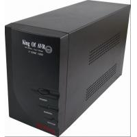Buy cheap NETCCA 700W LED Display Pure Sine Wave Home UPS from wholesalers