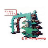 Quality 6 color offset printing machine for sale