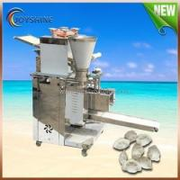 Quality 2016 high quality low price dumpling making machine for sale