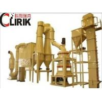 Quality Mica pulverizer machine for sale