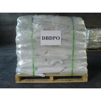 Buy cheap Brominated Flame Retardants Decabromodiphenyl Oxide(DBDPO) from wholesalers