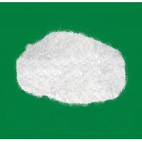 Buy cheap Inorganic Flame Retardants Magnesium Hydroxide from wholesalers