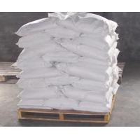 Buy cheap Brominated Flame Retardants Hexabromocyclododecane from wholesalers