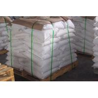 Buy cheap Brominated Flame Retardants Brominated Polystyrene from wholesalers