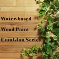 Buy cheap JN AA-3408a Water-based Pine Paint Emulsion from wholesalers