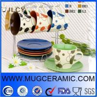 Quality ceramic personalized coffee cups with saucers for sale