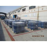 Quality Solvents Glycol ether PE (Propylene Glycol Mono Ethyl Ether) for sale