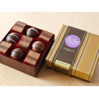 Quality Gift Boxes Truffle Assortment9 piece Box - for sale
