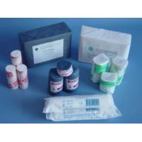 Buy cheap Gauze Related Products Gauze Bandages (w.o.w.), 100% Cotton from wholesalers
