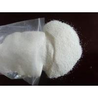 Buy cheap Calcium Hypochlorite (Calcium Process) from wholesalers