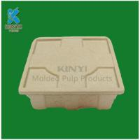 Quality Natural Color Paper Pulp Molded Home Storage Boxes with Lid for sale