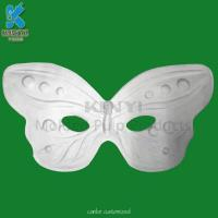 Quality Plain Blank White Paintable Paper Pulp Butterfly Masks, Animal Masks for sale