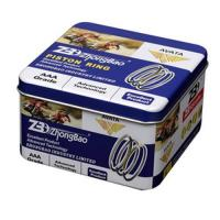 Quality Food Packaging Tins cheap tins of chocolates F02002-CT Chocolate Tin for sale