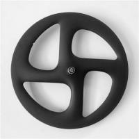 Quality popular 700c Tubular track 4 spokes wheel for track bicycle 100% hand make carbon Series wheel set for sale