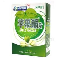 Quality apple cider vinegar Weight Loss Pills for sale