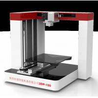 Quality Affordable 3D Printer for sale