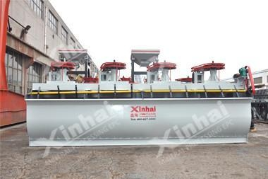 Buy XCF air inflation flotation cell at wholesale prices
