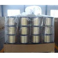 Quality Hose Wire 0.30mm Hose Wire for sale