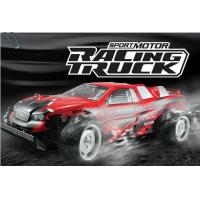 Buy cheap RC car Item:RET912 from wholesalers