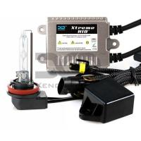 Buy cheap H4 Motorcycle HID Kit | Xtreme Motorcycle HID from wholesalers
