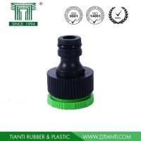 China Hose Accessories Tap Connectors on sale