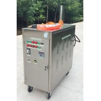 Quality FWD-SW41LPG LPG Mobile Steam Car Wash Machine for sale