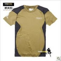 Quality T-shirt/Polo 511Quick-drying long-sleeved T-shirt for sale