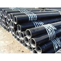 Quality Pipe Coating for sale