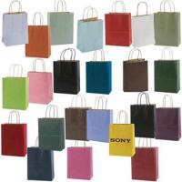 "Quality Tinted Kraft Finish Promotional Shopping Bag - 8""w x 10.5""h x 4.75""d for sale"