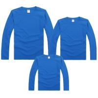 Quality Blank T-shirt Solid color long-sleeved models 01 for sale