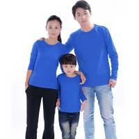 Quality Blank T-shirt Solid color long-sleeved models 03 for sale