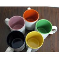 Quality Long sleeve Sublimation ceramic cup for sale