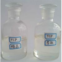 Buy cheap Cresyl Diphenyl Phosphate (CDP) Name:TCP from wholesalers
