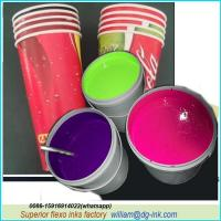 Quality Paper Cup Printing Ink for sale