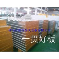 Quality Glass wool sandwich panel - enterprise mouth type for sale