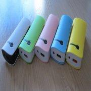 Quality Small waist mobile power for sale