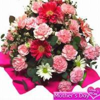 Quality Present Your Love NO.32 delivery flower to taiwan for sale
