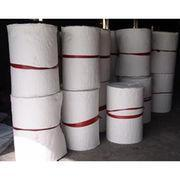 Buy cheap CF-22 Thermal insulation aluminum silicate ceramic fiber blanket from wholesalers