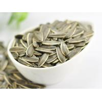 Quality Sunflower seeds for sale