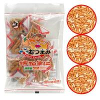 China Mixed Rice Crackers on sale