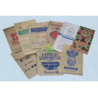 Quality Paper Yarn Bag for sale