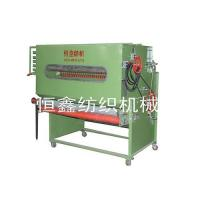 Quality HX-lint automatic feeder for sale