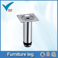 Quality Round pipe height adjustable sofa leg for sale