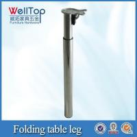 Quality Modern foding adjustable table feet for sale